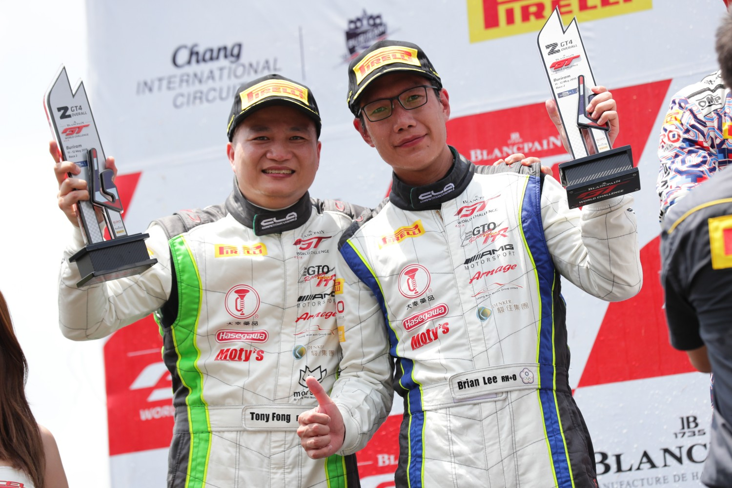 GTO Racing with TTR confirm Mercedes-AMG GT4 for Lee and Fong